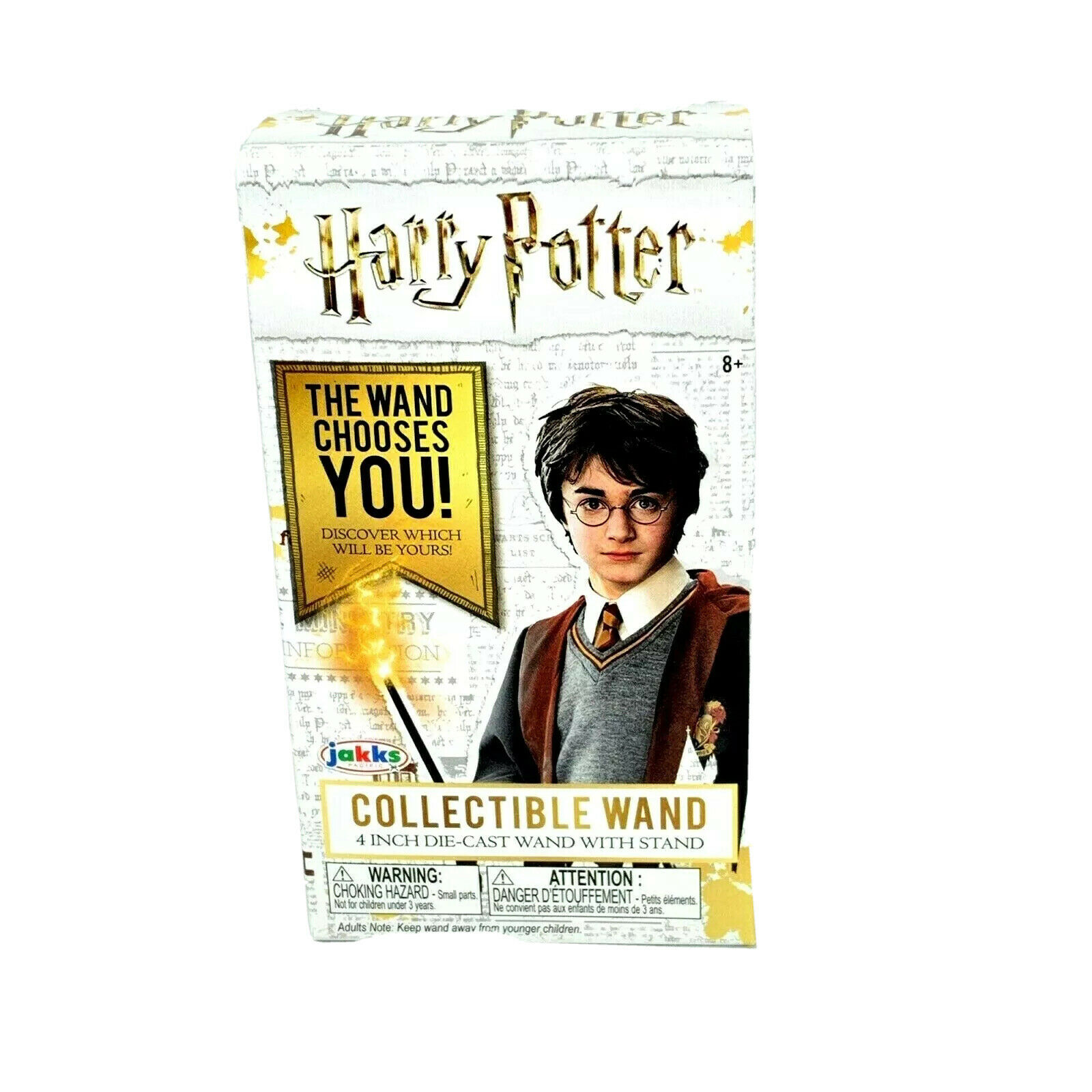 4 inch CHO CHANG Harry Potter Collectible Die-Cast Wand S4 Jakks Pacific