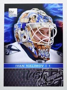 2016 17 by cards khl mask collection mask col 029 ivan nalimov 50