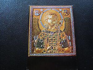 Goldsmith-Bizantina-Tarjeta-Postal-1990-cy68