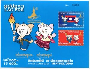 LAOS-STAMP-2010-25th-SEA-GAMES-VIENTIANE-S-S-SHEET
