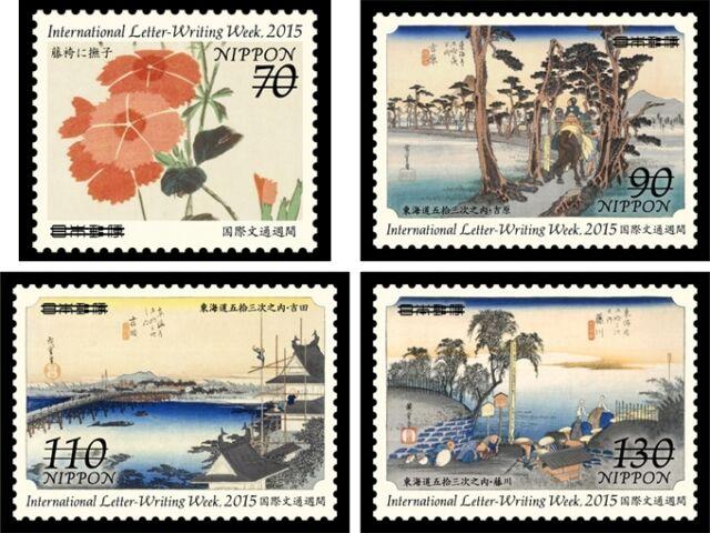 2015 japan international letter writing week