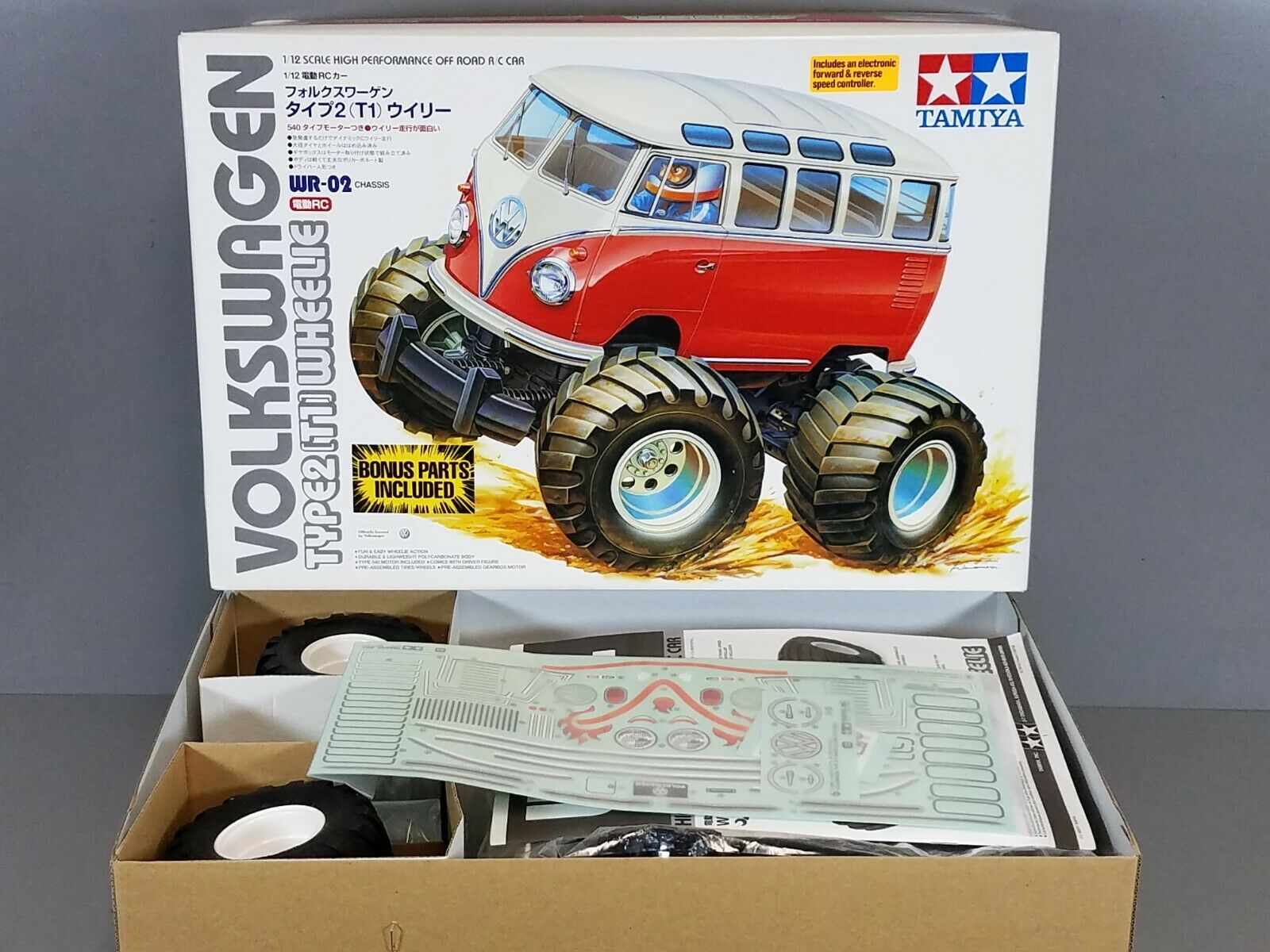 0005749//10005749 H Parts Jerry Can, Tailgate Tamiya 58242 Wild Willy 2//WR-02