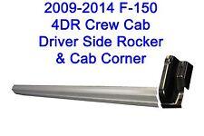2009-2014 Ford F-150 Crew Cab 4 Door Driver Side Outer Rocker Panel & Cab Corner