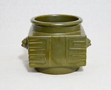 Chinese  Teadust  Porcelain  Brush  Washer  With  Mark     M639