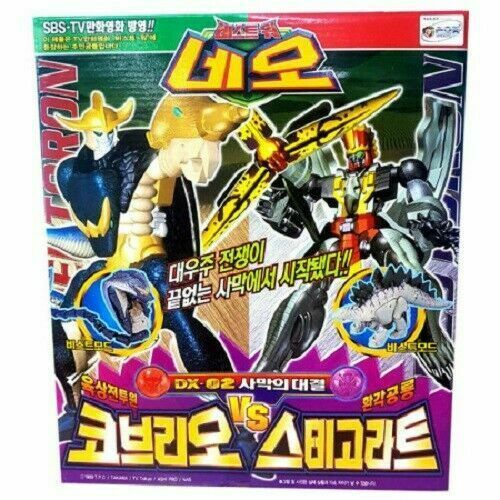 Beast Wars NeoDX-02CobrioVSStagorat NeoDX-02CobrioVSStagorat NeoDX-02CobrioVSStagorat Transformers Robot Goods_RU 3decba