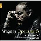 Richard Wagner - Wagner: Opera Arias (2017)