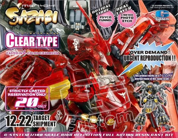 Gundam G - System 2009 Sazabi 1 - 100 Clear begränsad 20 låda Extreme Sällsynt