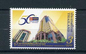 Thailande-2016-neuf-sans-charniere-nida-nat-institute-of-development-administration-1v-set-stamps
