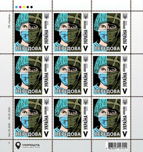 KOVID-19 Collection Postage Stamp. 9 Stamps/LOT