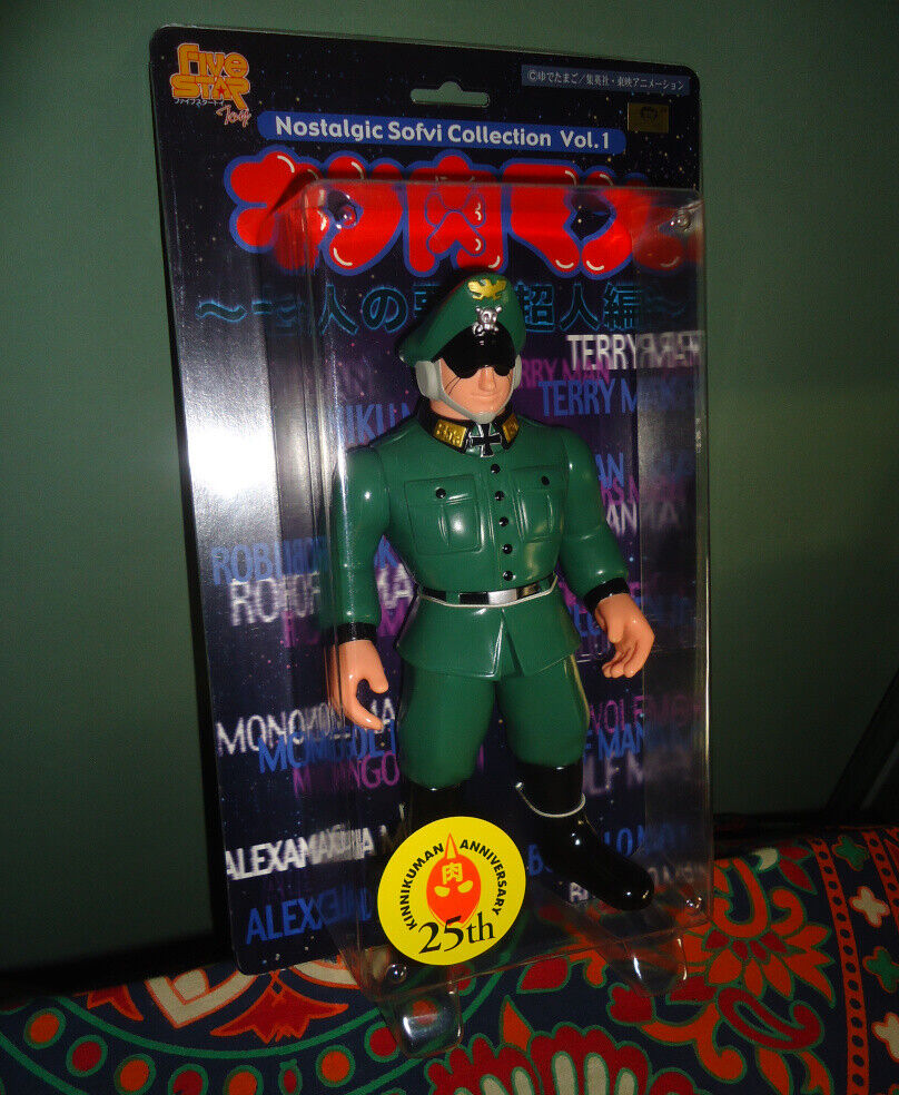 Five star toy-brocken jr. (25th anniversary) - sofubi toy japan kinnikuman