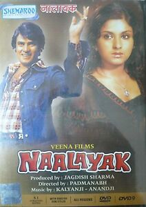 naalayak-jeetendra-LEENA-chandavarkar-Nuevo-Bollywood-DVD