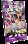 PMW-Playmobil-70243-1X-FIGURES-SERIE-17-CHICAS-GIRLS-100-NUEVA-NEW-Envio-Rapido miniatura 2