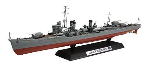 TAMIYA 1 350 IJN Destroyer Kagero Model Kit NEW from Japan