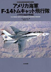 Tomcat 7 Book