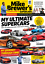 SIGNED-Mike-Brewer-039-s-Ultimate-Guide-to-Supercars-new-bookazine thumbnail 2