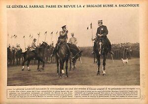 """Général Sarrail Revue de la Brigade du General Leontieff WWI 1917 ILLUSTRATION - France - Commentaires du vendeur : """"OCCASION """" - France"""