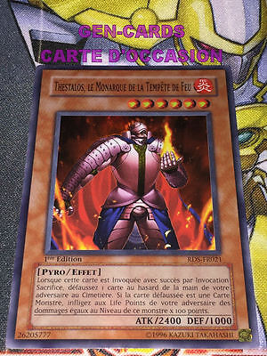 Carte Yu Gi Oh RAIZA LE MONARQUE DE LA TEMPETE PGLD-FR062