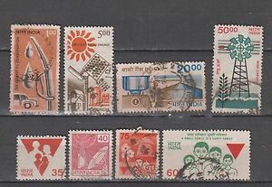 India-7th-Definitive-Series-Complete-set-8-vls-Used-Stamps