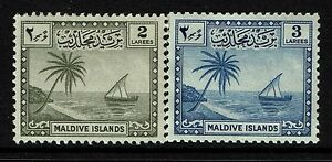 Maldive-Islands-SG-21-and-22-Mint-Very-Lightly-Hinged-Lot-030117