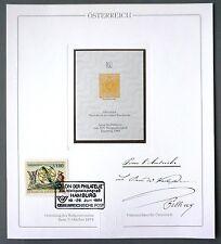 AUSTRIA No. 1 OFFICIAL REPRINT UPU CONGRESS 1984 MEMBERS ONLY !! RARE !! z1050