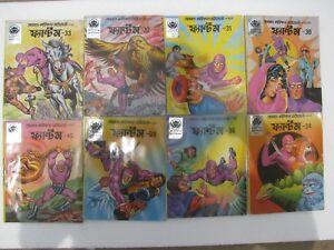 PHANTOM 20 DIAMOND COMICS Bengali India 481c | eBay
