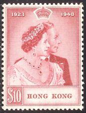 HONG KONG #179 Mint NH - 1948 $10 Silver Wedding