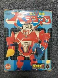 Takara-Balatac-Magneto-11-Vintage-Toy-Rare-from-JAPAN