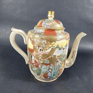 "Antique Meiji Satsuma Japanese Teapot 8.25"" Tall"
