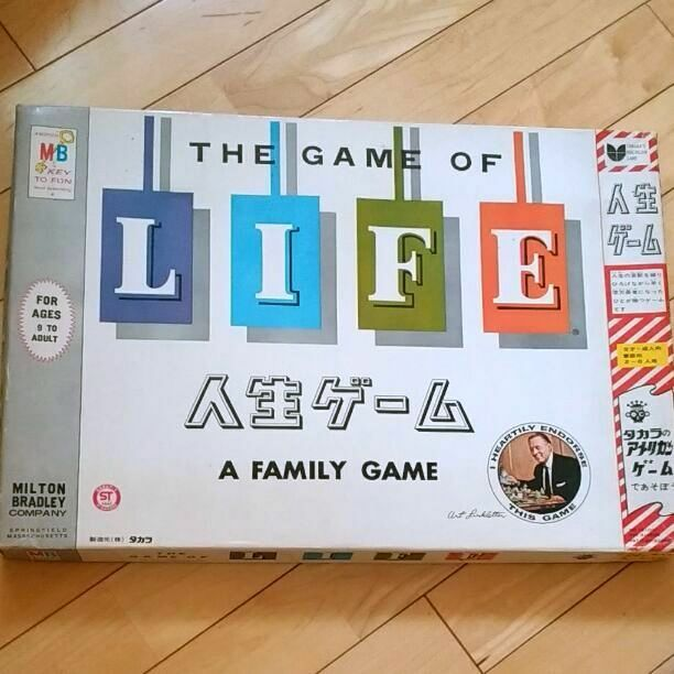 THE GAME OF OF OF LIFE Takara 1968 ORIGINAL, Japanese vintage board game b5e70f