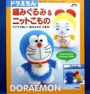 Crochet Dress-up Amigurumi Doll 2018 Naruto Knitting Craft Book ... | 300x288