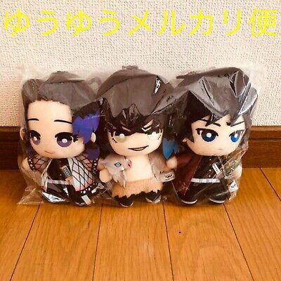 Banpresto KIMETSU NO YAIBA TOMONUI vol.2 stuffed Soft plush 15cm Shinobu Kocho