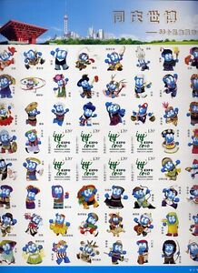 China-PRC-2010-EXPO-sk-Sticker-Maskottchen-A4018-Kpl-Bogen-Postfrisch-MNH