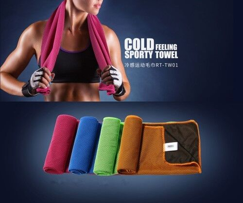 Remax  Cold Feeling Sporty Quick Dry Towel