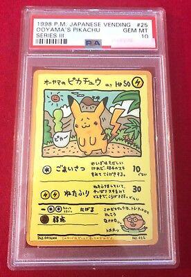Pokemon Machine Ooyama LP//NM Vending Series 3 Glossy Promo Japanese Pokemon