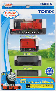 Tomix-93812-Thomas-amp-Friends-James-3-Cars-Set-N-scale