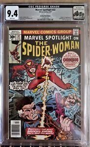 MARVEL SPOTLIGHT 32 1st App of Spider-Woman CGC 9.4 NM WP ROCKY MTN PEDIGREE