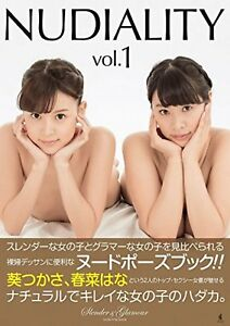 NUDIALITY-vol-1-slender-amp-glamour-nude-pose-book-F-S-w-Tracking-Japan-New