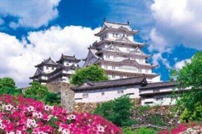 "2016 Pieces /"" Himeji Castle with azaleas /"" Japanese Jigsaw Puzzle"