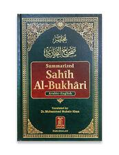 SPECIAL OFFER: Summarised Sahih Al-Bukhari Arabic/English -Hadith (Medium-HB) DS