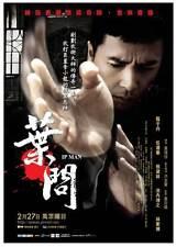 IP MAN Movie POSTER 27x40 Taiwanese Donnie Yen Simon Yam Siu-Wong Fan Ka Tung