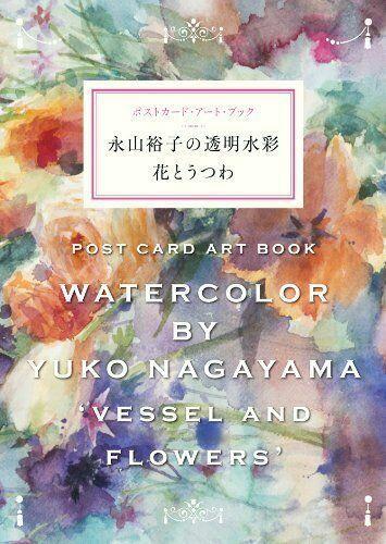 Yuko Nagayama Watercolor Flower And Utsuwa Postcard Art Book For Sale Online Ebay