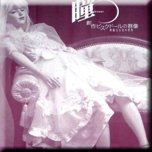 ms-H-07-BOOK-Bisque-Doll-Contemporary-Japanese-Masters