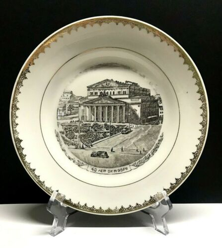 Agitation porcelain plate 40th Anniversary of the October Revolution 1917 USSR