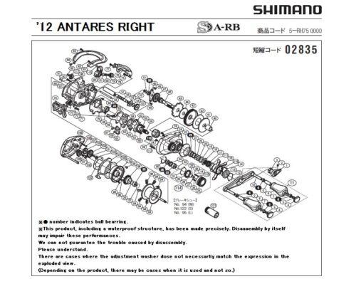SHIMANO /'12 ANTARES RIGHT Parts Order-B