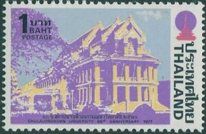 Thailand-1977-SG922-1b-Chulalongkorn-University-MNH