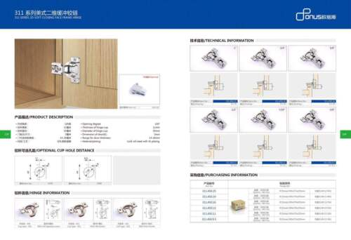 ONUS 311 Series 2D Soft Close Compact Hinge 1//2/'/' Full Overlay Face Frame Hinges