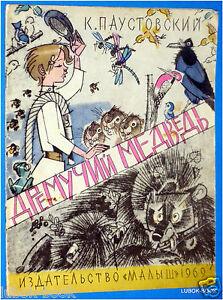 1969-DENSE-BEAR-K-Paustovsky-Russian-USSR-Soviet-children-book