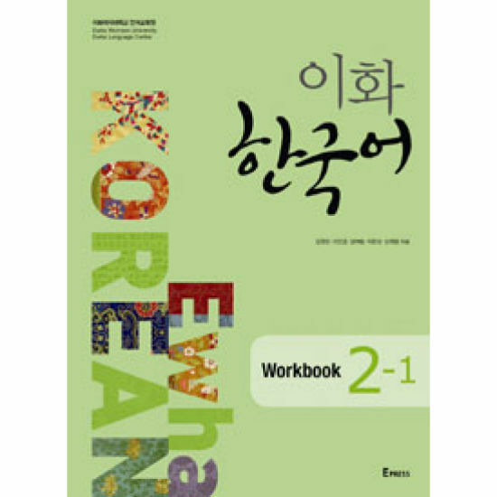 Ewha Korean Workbook 2-1 Korean Language Book Free Ship