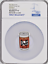 2019-THE-SIMPSONS-DUFF-BEER-1-OZ-SILVER-COIN-NGC-PF70-FIRST-RELEASES thumbnail 1