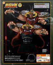 Sega Prize Fist of the North Star Hokuto no Ken Raoh Bust PVC Figure FM1602